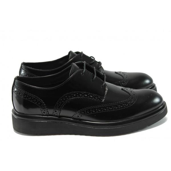 Дамски анатомични обувки от естествена кожа КП 2498 черен