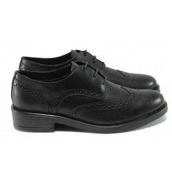 Дамски анатомични обувки от естествена кожа КП 2078 черен