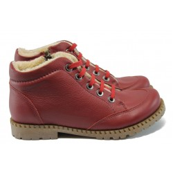 Дамски боти /тип кларк/ от естествена кожа ГА 828-40 червен