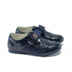 Детски ортопедични обувки КА 251 син 32/37