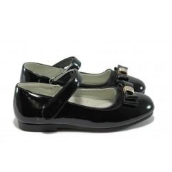 Детски ортопедични обувки КА 266 черен 32/37