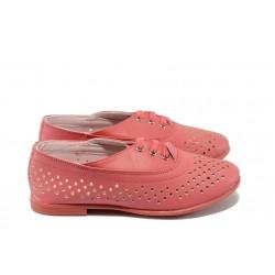 Детски ортопедични обувки КА 730 корал 31/36