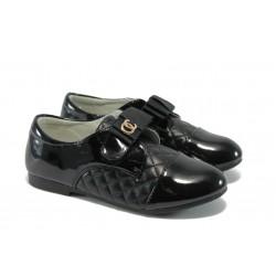 Детски ортопедични обувки КА 251 черен 32/37