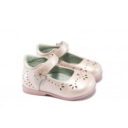 Бебешки ортопедични обувки КА 518 розов 19/25