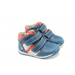 Бебешки ортопедични обувки КА 716 син 19/24
