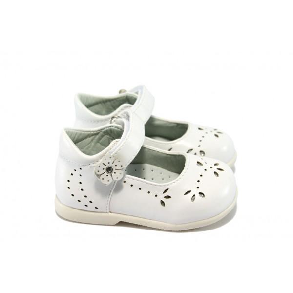Бебешки ортопедични обувки КА 518 бял 19/25