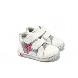 Анатомични бебешки обувки КА 521 бели 21/26