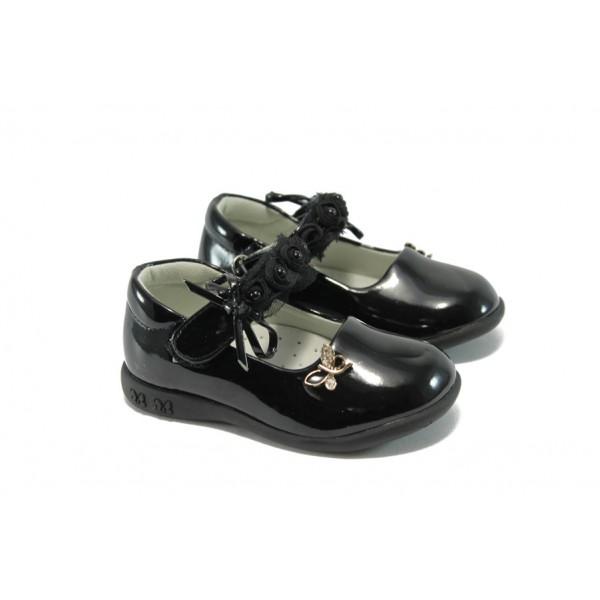 Анатомични бебешки обувки КА 197 черен 20/25
