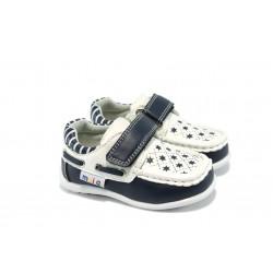 Бебешки ортопедични обувки КА 150 бели 20/25