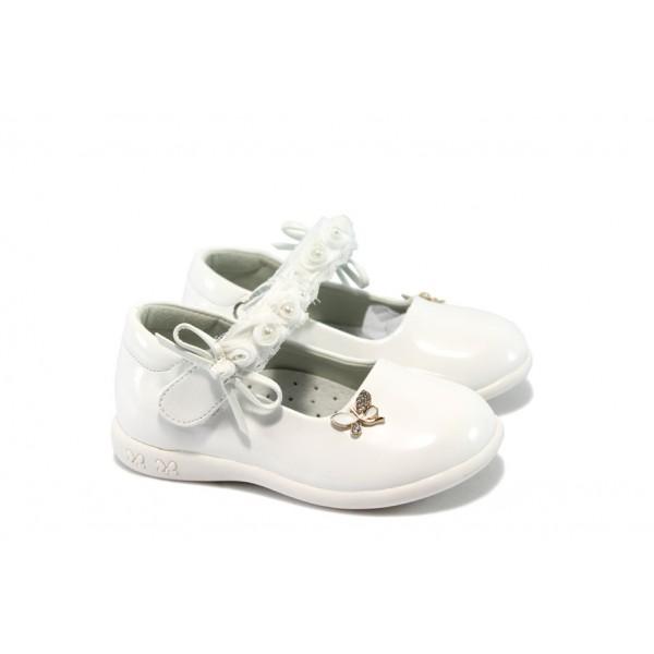 Анатомични бебешки обувки КА 197 бели 20/25