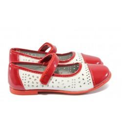 Детски ортопедични обувки КА 729 червен 31/37