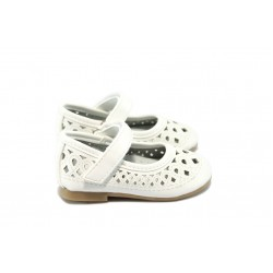 Бебешки анатомични обувки с перфорации КА 735 бели 19/25