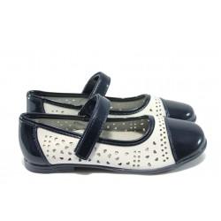 Детски ортопедични обувки КА 729 син 31/37