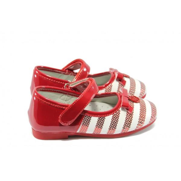 Анатомични детски обувки КА 258 червен 26/30