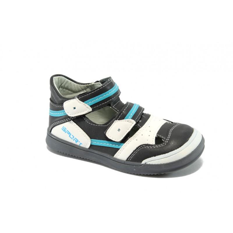 e2b761733bd Детски ортопедични обувки КА 532 сив 26/31