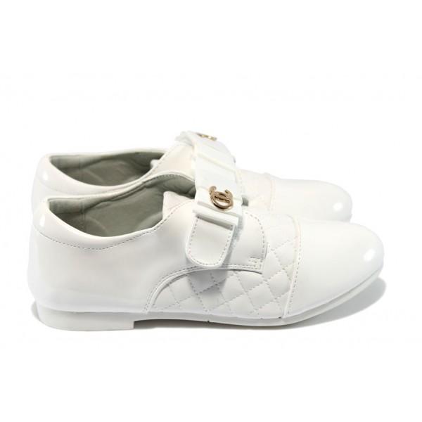 Детски ортопедични обувки КА 251 бели 32/37