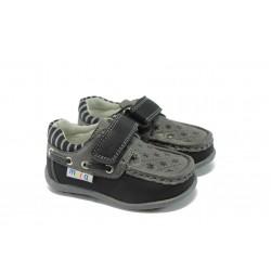 Бебешки ортопедични обувки КА 150 черен 20/25