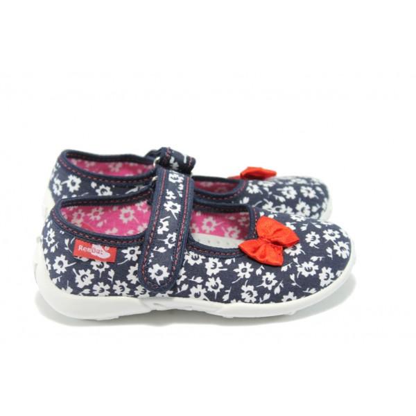"""Детски обувки с анатомични """"дишащи"""" ходила МА 33-415 т.син цветя 26/32"""