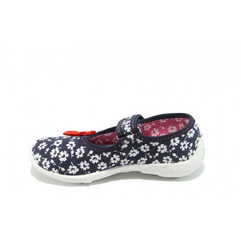 Анатомични детски обувки МА 33-415 т.син цветя 26/32