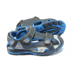 Анатомични детски обувки КА 923 т.син 25/30