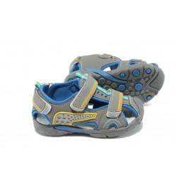 Бебешки сандали с лепенки КА 920 сив 20/25
