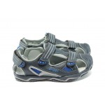 Анатомични детски обувки КА 925 т.син 31/36