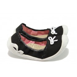 """Детски обувки с анатомични """"дишащи"""" ходила МА Bona черен 31/35"""