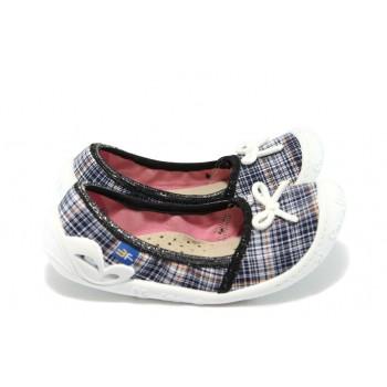 "Детски обувки с анатомични ""дишащи"" ходила МА Bona каре 31/35"