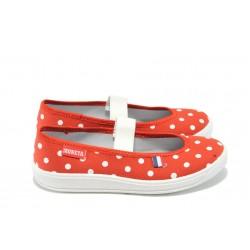 Детски пантофки с ластик МА 115 червен на точки