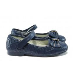 Анатомични детски обувки КА 255 т.син 32/37