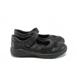 Анатомични детски обувки КА 579 черен 25/30