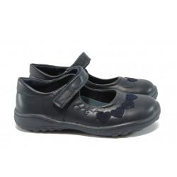 Анатомични детски обувки КА 579 т.син 25/30