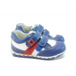 Анатомични бебешки обувки с лепенки КА 513 син 21/26