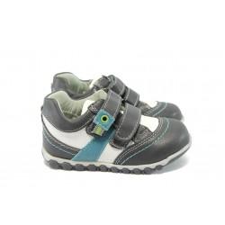Анатомични бебешки обувки с лепенки КА 513 сив 21/26