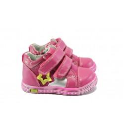 Анатомични бебешки обувки КА 521 циклама 21/26