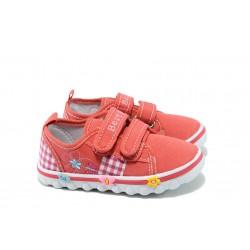 Бебешки обувки с лепенки КА 612 корал 19/24