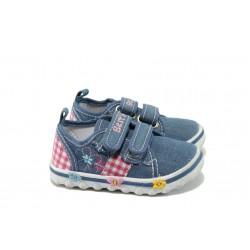 Бебешки обувки с лепенки КА 612 син 19/24