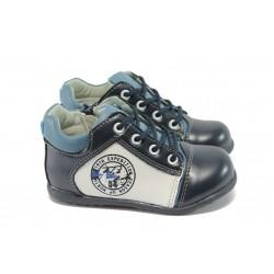 Анатомични бебешки обувки с връзки КА 516 т.син 19-24