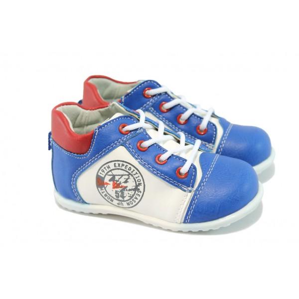 Анатомични бебешки обувки с връзки КА 516 син-бял 19-24