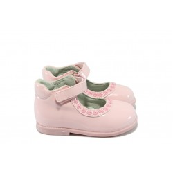 Анатомични бебешки обувки с лепенка КА 740 розов 19/24