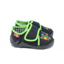 Бебешки пантофки с лепенка МА 13-110 т.син-неон