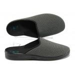 Мъжки анатомични домашни чехли МА 16020 сив