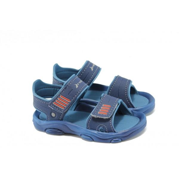 Детски сандали с лепенка Rider 81188 сини