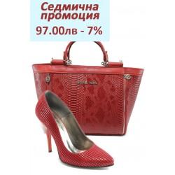 Дамски комплект ЕО 25002 и АИ 1043 червена анаконда