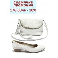 Дамски комплект Jana 8-22200-24 и ИО 28 бял