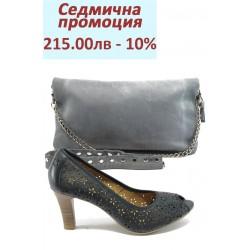 Дамски комплект Caprice 9-29300-24 и ИО 30 син