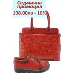 Дамски комплект МИ 301 и СБ 1158 червен