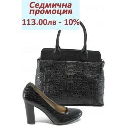 Дамски комплект МИ 78 и СБ 1158 черен