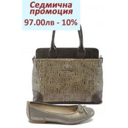 Дамски комплект Jana 8-22163-24 и СБ 1158 св.кафе