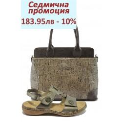 Дамски комплект Rieker 65974-90 и СБ 1158 св.кафе